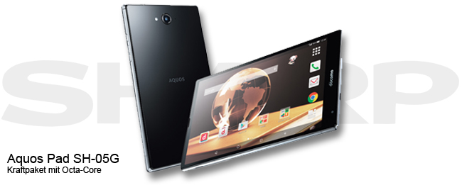 Sharp Aquos Pad SH-05G
