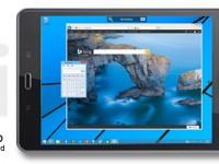 Microsoft Remote Desktop mit großem Update