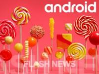 [FLASH NEWS] Sony Xperia Z2 und Z3 erhalten im Juli Android 5.1