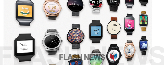 android_wear_flashnews
