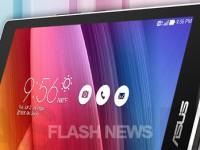 [FLASH NEWS] Asus ZenPad C 7.0 in einem offiziellen Video vorgestellt