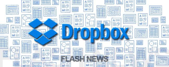 dropbox_flashnews