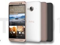HTC One ME mit Monster-CPU Helio X10 offiziell vorgestellt