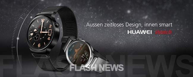huawei_watch_flashnews
