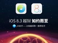 Jailbreak zu iOS 8.3 zum Download verfügbar