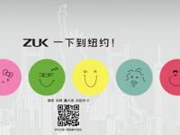 ZUK zeigt Smartphone zum durchschauen