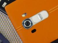Key Plus: Rear Keys von LG mit Apps neu belegen
