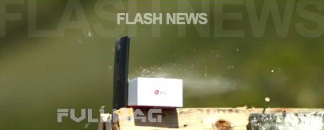 lg_g4_vs_famas_flashnews