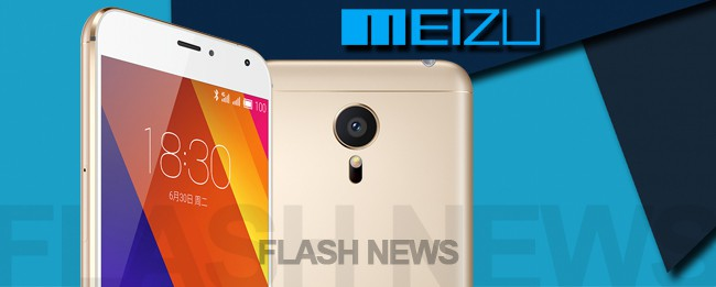 meizu_mx5_flashnews