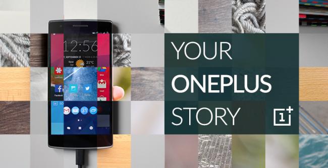 oneplus2_oneplusstory
