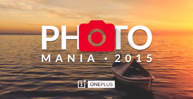 oneplus2_photomania