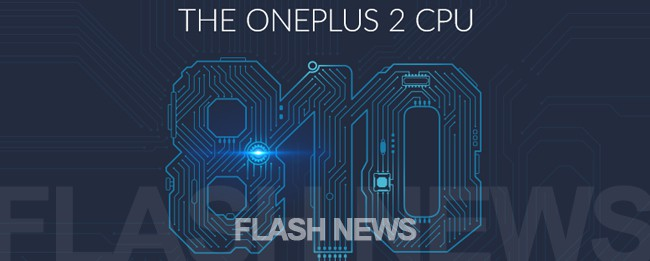 oneplus_2_cpu_flashnews