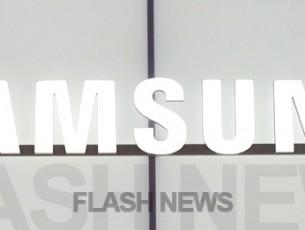 [FLASH NEWS] Samsung blockt bewusst Windows Updates!