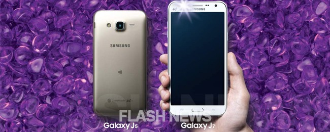 samsung_galaxy_j5_j7_flashnews