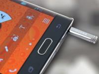 Samsung Galaxy Note 5: Frontkamera mit Bildstabilisator und 4 GB RAM