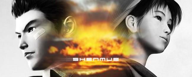 shenmue_3