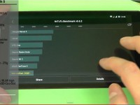 [Video] Acer Iconia Talk S AnTuTu Benchmarktest