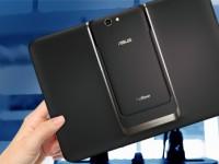 ASUS PadFone S2 soll mit Snapdragon 820 CPU kommen
