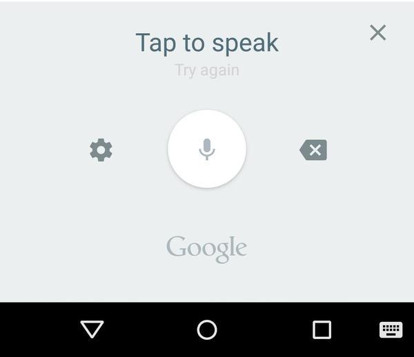 google_now_delete_button