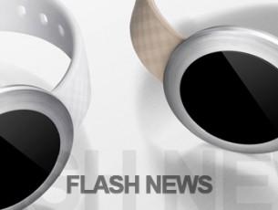 [FLASH NEWS] Huawei präsentiert die Honor Band Zero Smartwatch
