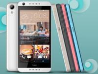 HTC Desire 626 für 299 Euro nun offiziell auch für uns!