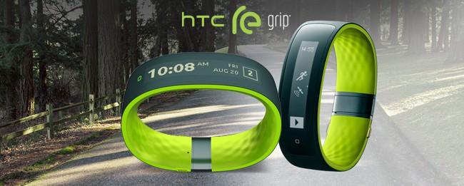 htc_grip
