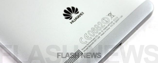 huawei_mate_flashnews
