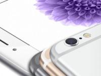 Apple iPhone 8 ab 2018 mit OLED-Displays von LG?