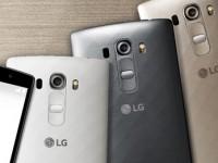 LG G4s: Premium-Mittelklasse mit Snapdragon 615 CPU