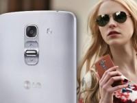 LG G4 Pro: Das Premium-Phablet bleibt im Gespräch