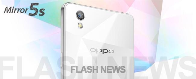 opp_mirror_5s_2_flashnews