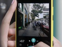 ProShot: RAW-Fotos mit Android 5.1.1 Lollipop