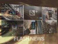 [FLASH NEWS] Sehen wir am Montag das Sony Xperia C5 Ultra?