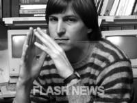 """[FLASH NEWS] 1. Trailer zu """"Steve Jobs: The Man in the Machine"""" ist online"""