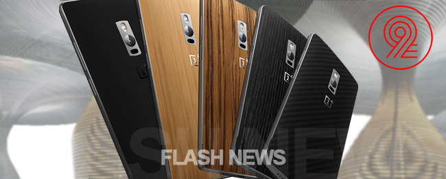 OnePlus2_5_flashnews