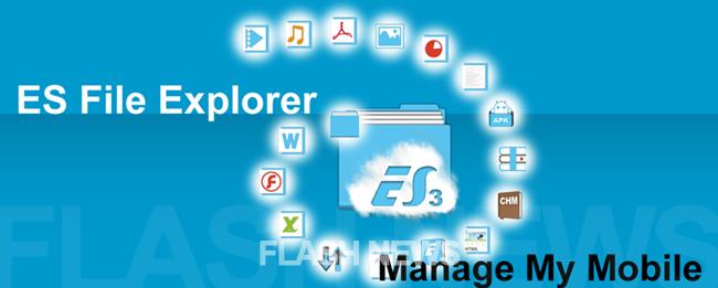 es_datei_explorer_flashnews