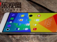 [Test] LeTV Max – Randloses China Phablet mit 2K Display
