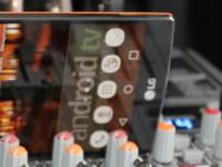 LG G4 Pro mit neuen Details wieder im Gespräch