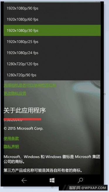 Microsoft Lumia 950 Prototyp