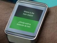 Microsoft Translator: Übersetzungen mit der Android Wear Smartwatch