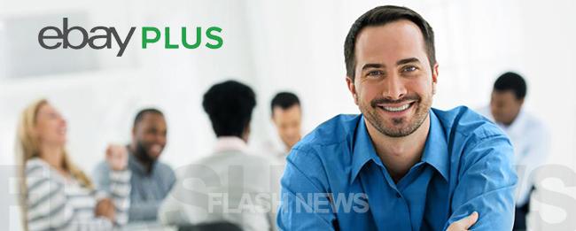 ebay_plus_flashnews