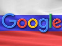 Google in Russland: Kartellbehörde setzt 18. November als Stichtag