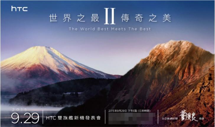 htc_a9_event