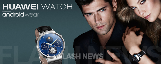 huawei_watch_2_flashnews