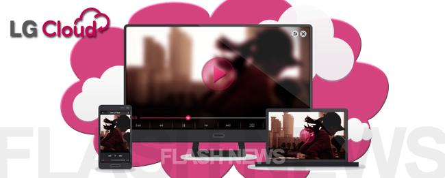lg_cloud_flashnews