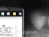 LG V20 Smartphone wird zur IFA 2016 inklusive Android 7.0 präsentiert