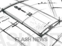[FLASH NEWS] OnePlus mini zeigt sich auf ersten Bildern