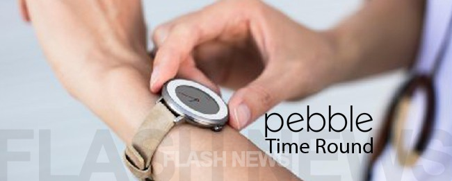pebble_time_round_flashnews