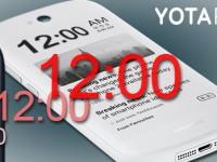 Game over für Yota Devices in Deutschland!