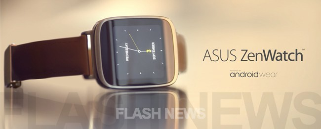asus_zenwatch2_flashnews